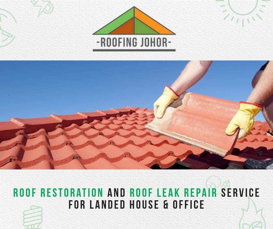 新山屋顶漏水维修